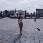 Обучение иностранным языкам в Хабаровске, Екатерина, 21 год