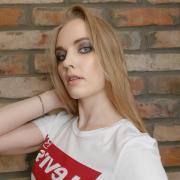 Услуги гувернантки в Оренбурге, Ирина, 32 года