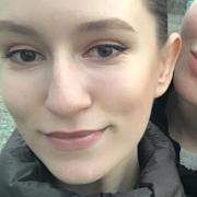 Обучение этикету в Хабаровске, Екатерина, 22 года