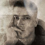 Ремонт MacBook, Илья, 29 лет