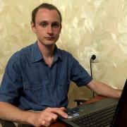 Замена жесткого диска MacBook в Челябинске, Владислав, 26 лет