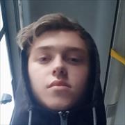 Цены на курьерскую доставку в Томске, Иван, 19 лет