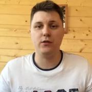 Установка посудомоечной машины в Саратове, Антон, 33 года