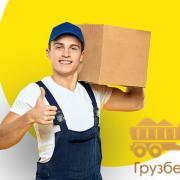 Частичный ремонт квартир в Набережных Челнах, Ольга, 43 года
