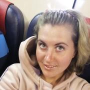 Курьер в аэропорт в Твери, Инна, 32 года