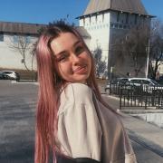 Феруловый пилинг в Астрахани, Юлия, 20 лет
