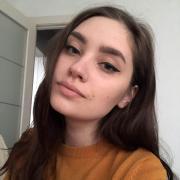 Видеооператоры в Хабаровске, Валерия, 22 года