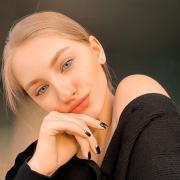 Заказать оформление зала в Перми, Олеся, 19 лет