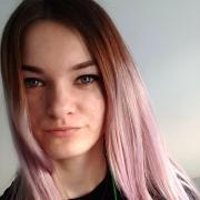 Иглоукалывание в Астрахани, Александра, 23 года