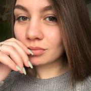 Проведение корпоративов в Перми, Алина, 22 года