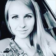 Уборка подъездов в Оренбурге, Татьяна, 29 лет