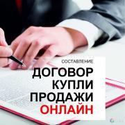Адвокаты по гражданским делам в Воронеже, Елена, 38 лет