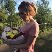 Уборка квартир в Оренбурге, Валерия, 20 лет