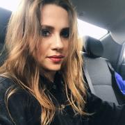 Цены заполнения профиля в Instagram, Оксана, 27 лет