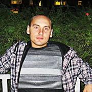 Ремонт клавиатуры Аpple keyboard в Краснодаре, Богдан, 41 год