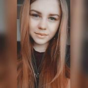 Фотопечать в Оренбурге, Марина, 19 лет