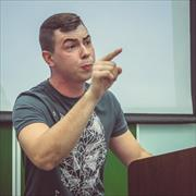 Фотосессии в Томске, Андрей, 28 лет