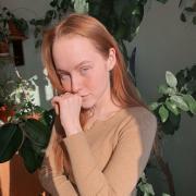 Обучение фотосъёмке в Ижевске, Ирина, 19 лет