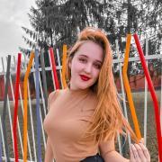 Организация мероприятий в Набережных Челнах, Алина, 20 лет