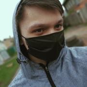 Доставка еды в Ижевске, Рустам, 19 лет