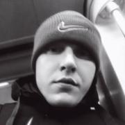 Замена аккумулятора iPad Аir в Новокузнецке, Александр, 33 года