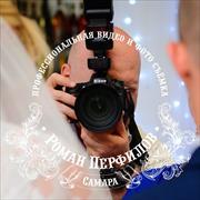 Видеооператоры в Самаре, Роман, 45 лет