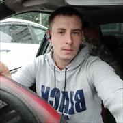 Монтаж раковины, Сергей, 31 год