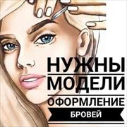 Татуировки в Нижнем Новгороде, Екатерина, 23 года