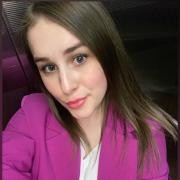 Уборка в Хабаровске, Екатерина, 24 года