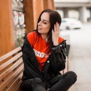 Фотосессия для подростков в студии - Тропарево, Ирина, 33 года