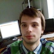Установка 1С на терминальный сервер, Александр, 26 лет
