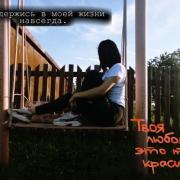 Фотосессия портфолио в Ижевске, Анастасия, 20 лет