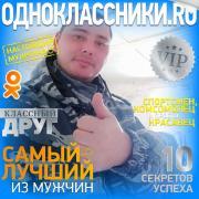 Сервисный центр Индезит в Астрахани, Владислав, 34 года