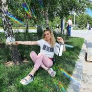 Лазерная косметология, Алина, 31 год