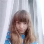 Фотопечать в Владивостоке, Светлана, 19 лет