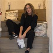 Доставка продуктов из магазина Зеленый Перекресток - Румянцево, Марианна, 31 год