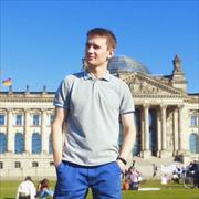 Съёмка с квадрокоптера в Красноярске, Дмитрий, 21 год