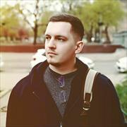 Оцифровка газет и журналов, Роман, 28 лет