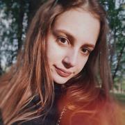 Лечение расширенных пор в Нижнем Новгороде, Анна, 20 лет