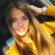 Нотариусы в Новосибирске, Валерия, 25 лет