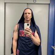 Стоун-массаж, Константин, 28 лет