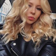 Наталья Л., г. Москва