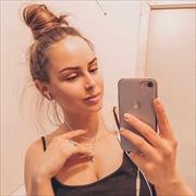 Кератиновое бразильское выпрямление волос в Самаре, Татьяна, 26 лет