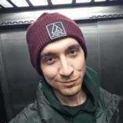 Сверление отверстия в зеркале, Александр, 25 лет