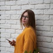 Фасилитатор, Вера, 27 лет