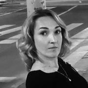 Косметологи в Перми, Елена, 41 год