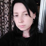 Красота и здоровье в Ижевске, Евгения, 29 лет
