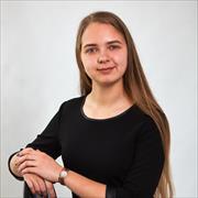 Уборка квартир в Владивостоке, Елизавета, 20 лет