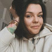 SPA-педикюр, Ольга, 26 лет