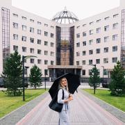 Юристы по страховым спорам в Новосибирске, Кристина, 23 года